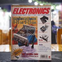 Hobby Electronics ฉบับที่ 96