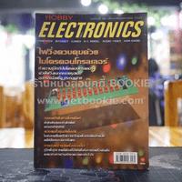 Hobby Electronics ฉบับที่ 88
