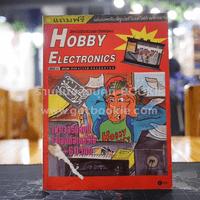 Hobby Electronics ฉบับที่ 55