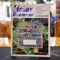Hobby Electronics ฉบับที่ 64