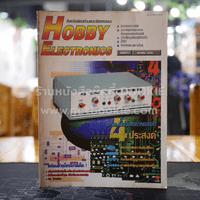 Hobby Electronics ฉบับที่ 67
