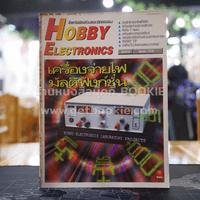 Hobby Electronics ฉบับที่ 60