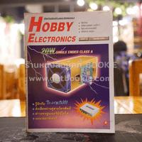 Hobby Electronics ฉบับที่ 72