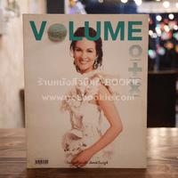Volume 003 ปักษ์แรก มิถุนายน 2548 Universal Beauty ปุ๋ย ภาณ์ทิพย์