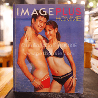 Image Plus Homme Spring-Summer 2005