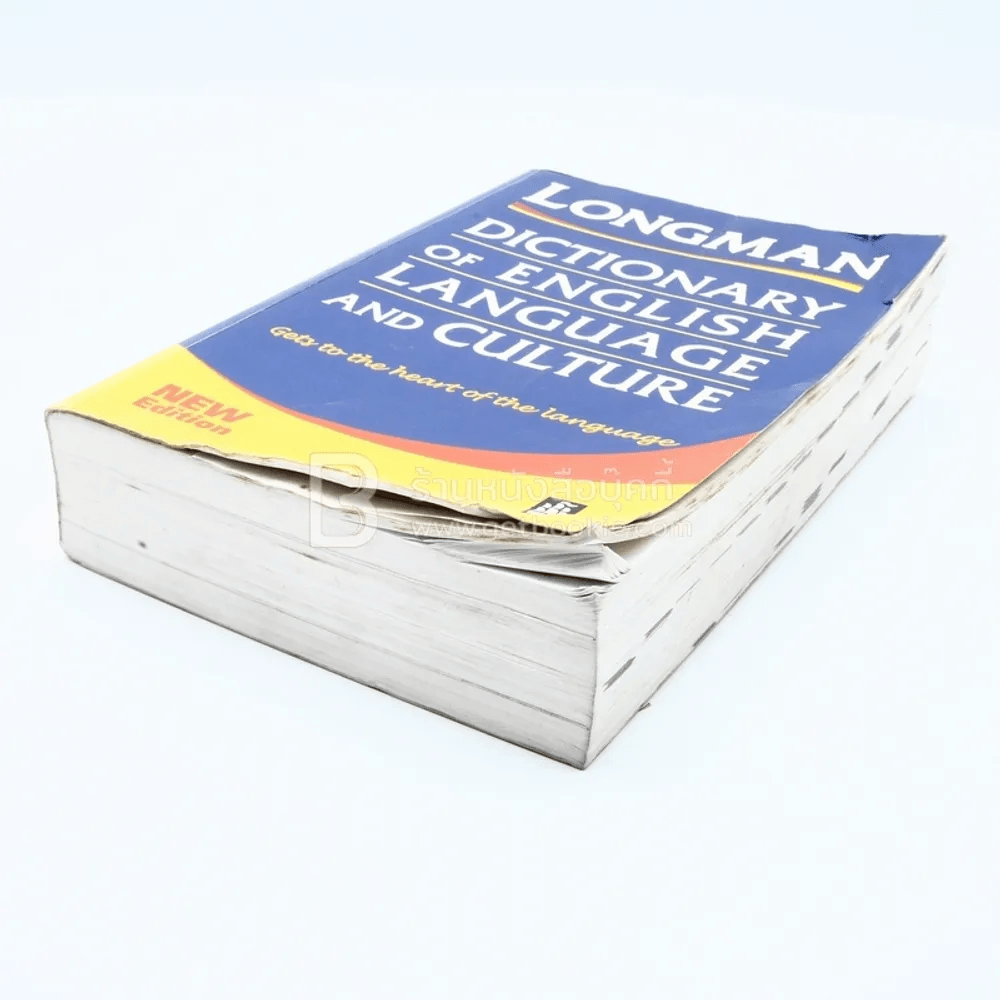 Longman Dictionary Of English Language and Culture
