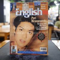English Monthly September 2001 Volume 16