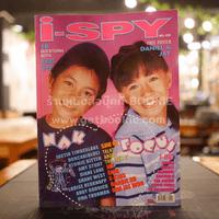 i-SPY No.123 ปกแฟนฉัน