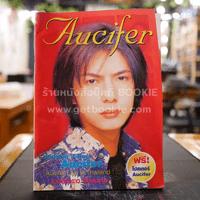 Aucifer ฟรีโปสเตอร์ Aucifer