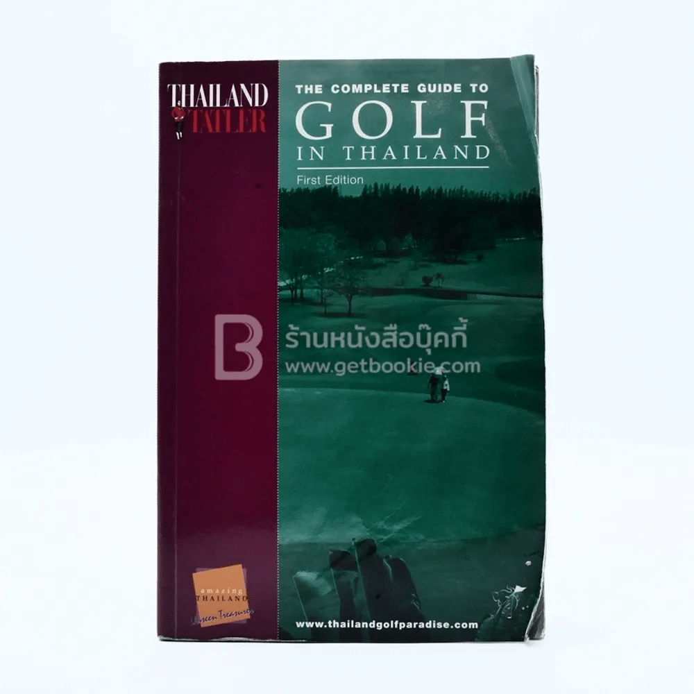 The Complete Guide to Golf in Thailand