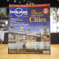 Lonely Planet Magazine Thailand Issue 6 February 2012