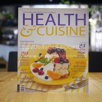 Health & Cuisine ปี 7 ฉบับที่ 79 ส.ค.2550