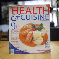 Health & Cuisine ปี 10 ฉบับที่ 109 ก.พ.2553