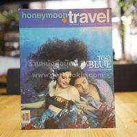 honeymoon+travel 76 2008
