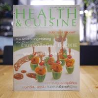 Health & Cuisine ปี 3 ฉบับที่ 36 ม.ค.2547