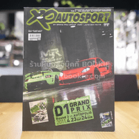 XO Autosport 06 May-June 2011 No.175