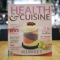 Health & Cuisine ปี 8 ฉบับที่ 89 มิ.ย.2551