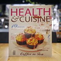 Health & Cuisine ปี 6 ฉบับที่ 64 พ.ค.2549
