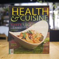Health & Cuisine ปี 9 ฉบับที่ 105 ต.ค.2552