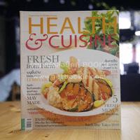 Health & Cuisine ปี 10 ฉบับที่ 113 มิ.ย.2553