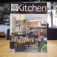 @Kitchen Vol.4 No.38 October'09