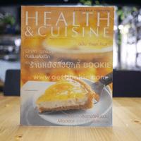 Health & Cuisine ปี 3 ฉบับที่ 31 ส.ค.2546