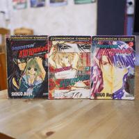 วิกฤตการณ์ซาตานแห่งรัก เล่ม 1-3 (ขาดเล่ม 4) - Mayu Shinjo