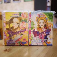 Extra Princess เอ็กซตร้าพรินเซส เล่ม 1-2