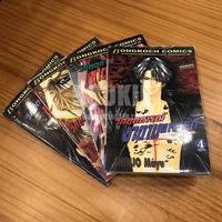 วิกฤตการณ์ซาตานแห่งรัก 4 เล่มจบ - Mayu Shinjo ✦
