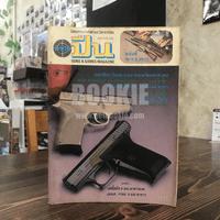 นิตยสารการกีฬาและวิชาการปืน อาวุธปืน ฉบับที่ 191 ก.ย.2533