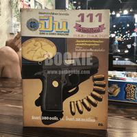 นิตยสารการกีฬาและวิชาการปืน อาวุธปืน ฉบับที่ 111 ม.ค.2527