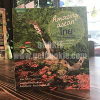 Amazing Asean ไทย The Guidebook