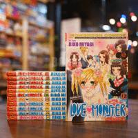 Love Monster 12 เล่มจบ