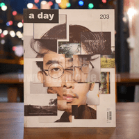 a day 203 Documentary Film Issue
