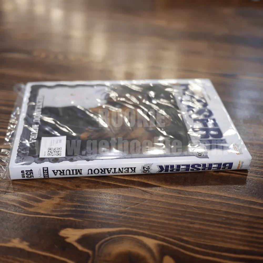 Berserk เล่ม 26 (Bigbook)