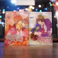 Sweet Plus 2 เล่มจบ