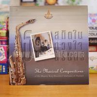ธ สถิตในดวงใจนิรันดร์ The Musical Compositions Of His Majesty King Bhumibol Adulyadej Of Thailand (พิมพ์ครั้งแรก)