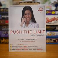Push The Limit เก่งได้ ไร้ขีดจำกัด - ดร.นิศรา การุณอุทัยศิริ