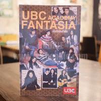 UBC Academy Fantasia บันทึกนักล่าฝัน
