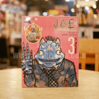 Joe the SEA-CRET agent เล่ม 3