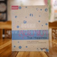 สุขเบาเบา The Happiness - อนพัทย์