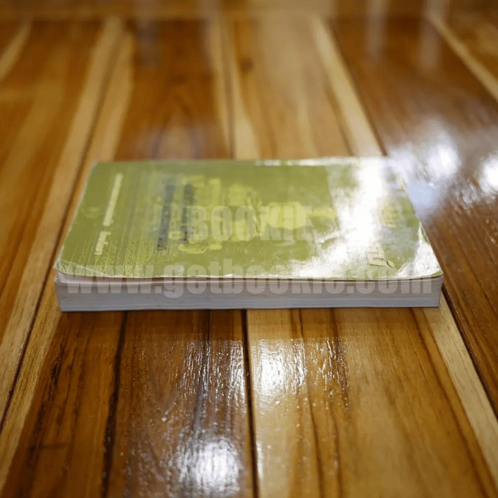 พจนานุกรมพุทธศาสน์ - รองศาสตราจารย์ดนัย ไชยโยธา