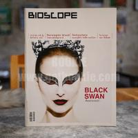 Bioscope ฉบับที่ 107 ต.ค.2553 เรื่องเน่านางระบำ Black Swan