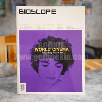 Bioscope ฉบับที่ 104 ก.ค.2553 Wold Cinema 10 หนังต้องดูจากคานส์ 2010