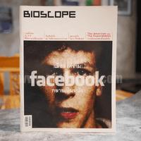 Bioscope ฉบับที่ 105 ส.ค.2553 เมื่อสงคราม Facbook กลายเป็นหนัง