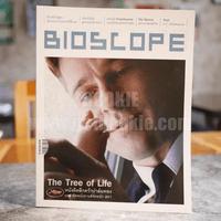Bioscope ฉบับที่ 115 มิ.ย.2554 The Tree of Life