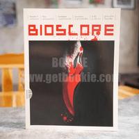 Bioscope ฉบับที่ 113 เม.ย.2554