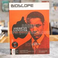 Bioscope ฉบับที่ 74 ม.ค.2551 American Gangster