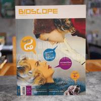 Bioscope ฉบับที่ 73 ธ.ค.2550 ฉบับขึ้นสู่ปีที่ 8 ประกาศผล Bioscope Awards 2550