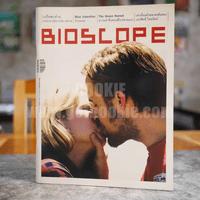 Bioscope ฉบับที่ 110 ม.ค.2554 Blue Valentine